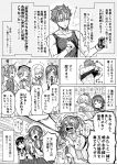 10s 1boy 6+girls :3 ^_^ ^o^ admiral_(kantai_collection) akebono_(kantai_collection) akigumo_(kantai_collection) amagiri_(kantai_collection) aoba_(kantai_collection) beamed_semiquavers blouse blush closed_eyes comic furutaka_(kantai_collection) glasses gloves greyscale hagikaze_(kantai_collection) hair_over_one_eye hamakaze_(kantai_collection) highres kagerou_(kantai_collection) kantai_collection long_hair long_sleeves monochrome multiple_girls munmu-san musical_note neckerchief oboro_(kantai_collection) one_side_up open_mouth pleated_skirt ponytail sagiri_(kantai_collection) sailor_collar sazanami_(kantai_collection) school_uniform serafuku short_hair short_sleeves side_ponytail skirt smile sparkle speech_bubble translation_request twintails ushio_(kantai_collection) very_long_hair vest