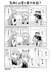 4koma 5girls :d arare_(kantai_collection) arashio_(kantai_collection) arm_warmers bangs blush cake chair closed_eyes collared_shirt comic commentary_request crossed_arms cup double_bun dress eyebrows_visible_through_hair food hair_between_eyes hair_ribbon hairband hat highres holding holding_cup kantai_collection kasumi_(kantai_collection) long_hair long_sleeves michishio_(kantai_collection) multiple_girls on_chair open_mouth pinafore_dress remodel_(kantai_collection) ribbon school_uniform shirt short_sleeves side_bun side_ponytail sitting sleeveless sleeveless_dress slice_of_cake smile suspenders table teacup tenshin_amaguri_(inobeeto) translation_request twintails very_long_hair yamagumo_(kantai_collection) yunomi