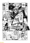 4girls anchor_symbol bangs blunt_bangs cape character_name comic commentary eyepatch flat_cap greyscale hat kantai_collection kiso_(kantai_collection) kitakami_(kantai_collection) kuma_(kantai_collection) midriff mizumoto_tadashi monochrome multiple_girls navel non-human_admiral_(kantai_collection) ooi_(kantai_collection) open_mouth pleated_skirt remodel_(kantai_collection) school_uniform serafuku sidelocks skirt torpedo_tubes translation_request