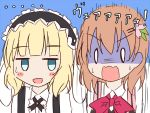 2girls animal_ears bangs blonde_hair blunt_bangs bolo_tie bow bowtie collared_shirt comic eyebrows_visible_through_hair fake_animal_ears fleur_de_lapin_uniform floppy_ears frilled_shirt frills gochuumon_wa_usagi_desu_ka? hair_ornament hairclip hoto_cocoa jitome kirima_sharo maid_headdress meiji_(meizi493) multiple_girls open_mouth orange_hair pink_vest portrait rabbit_ears rabbit_house_uniform red_bow red_bowtie screaming shirt short_hair solid_oval_eyes sweat turn_pale two-tone_background underbust wavy_mouth white_shirt wing_collar