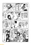 6+girls abukuma_(kantai_collection) akagi_(kantai_collection) akashi_(kantai_collection) atago_(kantai_collection) bangs blunt_bangs checkered checkered_neckwear comic commentary fubuki_(kantai_collection) furutaka_(kantai_collection) greyscale hair_ribbon hat headgear ise_(kantai_collection) isuzu_(kantai_collection) kantai_collection kitakami_(kantai_collection) low_ponytail mizumoto_tadashi monochrome multiple_girls necktie non-human_admiral_(kantai_collection) ooshio_(kantai_collection) pleated_skirt ribbon school_uniform serafuku short_ponytail sidelocks skirt smokestack takao_(kantai_collection) tenryuu_(kantai_collection) tone_(kantai_collection) translation_request twintails unryuu_(kantai_collection)