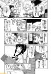 6+girls abukuma_(kantai_collection) bangs blunt_bangs braid cape comic commentary detached_sleeves double_bun eyepatch greyscale headgear kantai_collection kirishima_(kantai_collection) kiso_(kantai_collection) kitakami_(kantai_collection) mizumoto_tadashi monochrome multiple_girls myoukou_(kantai_collection) non-human_admiral_(kantai_collection) nontraditional_miko ooi_(kantai_collection) school_uniform serafuku sidelocks single_braid translation_request twintails