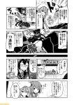 6+girls amatsukaze_(kantai_collection) beret comic commentary greyscale harusame_(kantai_collection) hat hatsukaze_(kantai_collection) headgear kantai_collection mizumoto_tadashi monochrome multiple_girls non-human_admiral_(kantai_collection) ooyodo_(kantai_collection) pleated_skirt rain school_uniform serafuku skirt tokitsukaze_(kantai_collection) translation_request tsu-class_light_cruiser yukikaze_(kantai_collection)