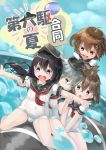 >:d 10s 4girls :d ahoge akatsuki_(kantai_collection) anchor_symbol aruma_(sawayaka_tokuko_miruku) bare_legs between_legs black_hair black_hat black_sailor_collar blue_eyes blue_sky brown_eyes brown_hair chestnut_mouth closed_mouth clouds commentary_request cover cover_page covered_navel dutch_angle fang flat_cap folded_ponytail grey_hair hair_between_eyes hair_ornament hairclip hand_between_legs hat hibiki_(kantai_collection) highres holding_another's_arm ikazuchi_(kantai_collection) inazuma_(kantai_collection) kantai_collection long_hair looking_at_viewer multicolored_hair multiple_girls nontraditional_school_swimsuit old_school_swimsuit one-piece_swimsuit open_mouth outstretched_arms parted_lips puffy_short_sleeves puffy_sleeves purple_hair sailor_collar school_swimsuit short_sleeves sky smile spread_arms standing straddling sunlight swimsuit tears translation_request violet_eyes water_drop water_slide wavy_mouth white_school_swimsuit white_swimsuit wind_chime