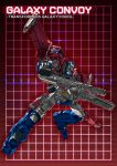 1boy autobot cannon character_name full_body grid grid_background gun headgear holding holding_weapon looking_away machine machinery mecha mechanical_wings no_humans optimus_prime paintedmike personification red_background robot solo transformers transformers_cybertron turret weapon wings yellow_eyes