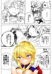 1girl 4koma absurdres araido_kagiri armor artoria_pendragon_(all) artoria_pendragon_(lancer) bangs blonde_hair blue_dress blue_eyes blush braid breasts cape cleavage clenched_teeth closed_eyes comic dress eyebrows_visible_through_hair fate/grand_order fate_(series) flag fur_collar furrowed_eyebrows gauntlets hand_on_breast heart helm helmet hidden_eyes hidden_face hidden_mouth highres holding_shoulder large_breasts looking_at_viewer looking_away partially_colored raised_eyebrow red_cape serious shiny sidelocks simple_background solo_focus speech_bubble sweatdrop talking teeth text translation_request upper_body white_background