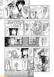 10cm_twin_high-angle_gun_mount 6+girls abukuma_(kantai_collection) bangs blunt_bangs braid cape comic commentary double_bun eyepatch flat_cap fubuki_(kantai_collection) gloves greyscale hat kantai_collection kiso_(kantai_collection) kitakami_(kantai_collection) mizumoto_tadashi monochrome multiple_girls non-human_admiral_(kantai_collection) ooi_(kantai_collection) ooshio_(kantai_collection) school_uniform serafuku short_twintails sidelocks single_braid smokestack translation_request twintails type_21_air_radar type_91_anti-aircraft_fire_detector