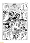 5girls bandaid bandaid_on_face bangs blunt_bangs braid comic commentary crab dress greyscale hatsuyuki_(kantai_collection) headgear kantai_collection mizumoto_tadashi monochrome multiple_girls ne-class_heavy_cruiser nenohi_(kantai_collection) non-human_admiral_(kantai_collection) oboro_(kantai_collection) ribbon sailor_dress school_uniform serafuku single_braid translation_request yukikaze_(kantai_collection)