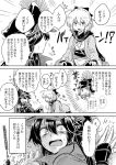 !? 3girls blood blush chacha_(fate/grand_order) chibi closed_eyes comic cowering demon_archer fate/grand_order fate_(series) greyscale hair_between_eyes hands_on_own_knees haori hat japanese_clothes koha-ace monochrome multiple_girls no_nose peaked_cap pointing pointing_up ribbon sakura_saber scared scarf star sweat translation_request unya white_background
