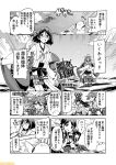 6+girls ahoge bare_shoulders black_hair character_name comic commentary crossed_arms detached_sleeves fubuki_(kantai_collection) glasses greyscale haruna_(kantai_collection) headgear hiei_(kantai_collection) kantai_collection kirishima_(kantai_collection) kongou_(kantai_collection) low_ponytail low_twintails machinery mizumoto_tadashi monochrome multiple_girls non-human_admiral_(kantai_collection) nontraditional_miko remodel_(kantai_collection) school_uniform semi-rimless_glasses serafuku shirayuki_(kantai_collection) short_hair short_ponytail sidelocks tone_(kantai_collection) translation_request turret twintails unryuu_(kantai_collection)