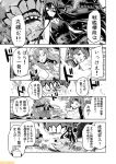 10s ;o aircraft airplane battleship_hime black_hair breasts chitose_(kantai_collection) chiyoda_(kantai_collection) cleavage comic commentary covering covering_breasts greyscale horns kantai_collection kinugasa_(kantai_collection) kitakami_(kantai_collection) large_breasts long_hair machinery mizumoto_tadashi mogami_(kantai_collection) monochrome non-human_admiral_(kantai_collection) one_eye_closed school_uniform serafuku short_hair sidelocks smokestack torn_clothes torpedo_tubes translation_request