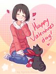 >_< 1girl animal black_hat blush box brown_hair closed_eyes denim drawstring full_body gift gift_box halftone halftone_background hand_on_own_cheek hand_on_own_knee happy_valentine hat heart hyanna-natsu jeans long_sleeves multicolored multicolored_background nichijou nose_blush pants pet red_ribbon red_sweater ribbon sakamoto_(nichijou) shinonome_nano short_hair sitting smile socks solo star wariza white_legwear
