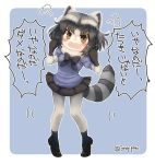1girl animal_ears bangs black_bow black_footwear black_gloves black_hair black_skirt blush bodystocking bow bowtie breasts brown_eyes commentary_request common_raccoon_(kemono_friends) eyebrows_visible_through_hair eyelashes eyes_visible_through_hair facing_viewer fangs full_body fur_collar gloves grey_hair hair_between_eyes highres jupiponi kemono_friends lavender_background lavender_shirt legs_apart mary_janes medium_breasts miniskirt motion_lines multicolored multicolored_background multicolored_hair open_mouth outline pantyhose pleated_skirt puffy_short_sleeves puffy_sleeves raccoon_ears raccoon_tail shirt shoes short_hair short_sleeves silver_hair silver_legwear skirt socks socks_over_pantyhose solo striped striped_tail tail talking tiptoes translation_request tsurime twitter_username two-tone_background white_background white_outline
