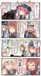 10s 3girls 4koma =_= animal animal_ears ark_royal_(kantai_collection) bare_shoulders bear bear_ears bear_paws bismarck_(kantai_collection) blonde_hair blue_eyes blush blush_stickers brown_gloves bunny_pose comic commentary_request corset crescent crescent_hair_ornament detached_sleeves english flower gloves grin hair_between_eyes hair_ornament hat ido_(teketeke) kantai_collection long_hair military military_uniform multiple_girls musical_note open_mouth peaked_cap pink_eyes pink_hair quaver red_ribbon red_rose redhead ribbon rose shaded_face sharp_teeth short_hair smile sparkle speech_bubble teeth translation_request uniform uzuki_(kantai_collection) very_long_hair white_corset