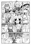 10s kantai_collection kinu_(kantai_collection) mizuno_(okn66) translation_request yura_(kantai_collection)