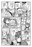 10s akashi_(kantai_collection) hyuuga_(kantai_collection) kantai_collection kashima_(kantai_collection) mizuno_(okn66) translation_request