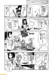 10s 6+girls akagi_(kantai_collection) chitose_(kantai_collection) chiyoda_(kantai_collection) comic commentary detached_sleeves food fruit fubuki_(kantai_collection) glasses greyscale hachimaki hairband headband jun'you_(kantai_collection) kantai_collection long_hair mizumoto_tadashi monochrome multiple_girls nagara_(kantai_collection) natori_(kantai_collection) non-human_admiral_(kantai_collection) ooyodo_(kantai_collection) ponytail ryuujou_(kantai_collection) school_uniform serafuku side_ponytail sitting spiky_hair translation_request twintails very_long_hair watermelon