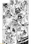 10s 6+girls ahoge aircraft_carrier_oni akagi_(kantai_collection) beret breasts comic commentary flight_deck fubuki_(kantai_collection) greyscale hakama_skirt hat hiryuu_(kantai_collection) holding_bow kantai_collection kuma_(kantai_collection) large_breasts makigumo_(kantai_collection) mizumoto_tadashi monochrome multiple_girls muneate non-human_admiral_(kantai_collection) school_uniform serafuku short_sleeves side_ponytail sidelocks souryuu_(kantai_collection) suzukaze_(kantai_collection) takao_(kantai_collection) torn_clothes translation_request twintails wo-class_aircraft_carrier