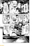 10s 4girls arare_(kantai_collection) comic commentary greyscale hat kantai_collection mizumoto_tadashi monochrome multiple_girls myoukou_(kantai_collection) non-human_admiral_(kantai_collection) ooshio_(kantai_collection) outstretched_arm remodel_(kantai_collection) short_hair smokestack translation_request