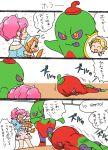 4girls aikatsu! amahane_madoka costume koyama_shigeru kurebayashi_juri multiple_girls oozora_akari scared shinjou_hinaki translation_request