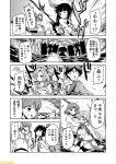 10s 6+girls ;o bare_shoulders braid breasts chitose_(kantai_collection) chiyoda_(kantai_collection) cleavage comic commentary greyscale kantai_collection kinugasa_(kantai_collection) kitakami_(kantai_collection) large_breasts midriff mizumoto_tadashi mogami_(kantai_collection) monochrome multiple_girls navel non-human_admiral_(kantai_collection) one_eye_closed ooi_(kantai_collection) ru-class_battleship school_uniform serafuku sidelocks single_braid torn_clothes translation_request wo-class_aircraft_carrier