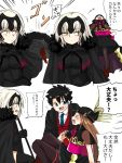 1boy 2girls :d black_gloves black_hair black_legwear blue_eyes blush breasts brown_hair cape chacha_(fate/grand_order) chains fallen_down fate/grand_order fate_(series) flying_sweatdrops fujimaru_ritsuka_(male) fur_trim gloves grey_hair hands_on_hips hat helmet jeanne_alter long_hair multiple_girls necktie open_mouth robe ruler_(fate/apocrypha) see-through smile taichou_furyou teeth thigh-highs translation_request vest
