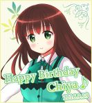 1girl alternate_costume bangs blunt_bangs blush bow bowtie breasts brown_hair buttons character_name closed_mouth collared_shirt commentary_request dated english eyebrows_visible_through_hair gochuumon_wa_usagi_desu_ka? green_bow green_bowtie green_eyes green_vest happy_birthday long_hair long_sleeves looking_at_viewer musical_note pacific_(solarcoaster_sr) rabbit_house_uniform shirt small_breasts smile solo ujimatsu_chiya upper_body vest white_shirt wing_collar yellow_background yellow_border