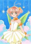 1girl ahoge armband bangs bare_shoulders brown_hair card_captor_sakura closed_mouth commentary_request cowboy_shot crownclamp detached_collar dress eyebrows_visible_through_hair fairy_wings green_eyes highres kinomoto_sakura looking_at_viewer marker_(medium) scrunchie short_hair smile solo standing star traditional_media two_side_up white_dress wings wristband
