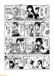 10s 6+girls ahoge akagi_(kantai_collection) arrow atago_(kantai_collection) beret black_hair comic commentary detached_sleeves fubuki_(kantai_collection) glasses greyscale hat headgear hiryuu_(kantai_collection) kaga_(kantai_collection) kantai_collection kirishima_(kantai_collection) kuma_(kantai_collection) long_hair makigumo_(kantai_collection) mizumoto_tadashi monochrome multiple_girls muneate mutsu_(kantai_collection) non-human_admiral_(kantai_collection) nontraditional_miko quiver short_hair side_ponytail sidelocks souryuu_(kantai_collection) suzukaze_(kantai_collection) ta-class_battleship takao_(kantai_collection) translation_request turret twintails