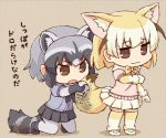 >:o 2girls :3 :o animal_ears azuki_ron beige_background black_gloves black_hair black_skirt blonde_hair blue_shirt bow bowtie brown_eyes common_raccoon_(kemono_friends) dirty extra_ears eyebrows_visible_through_hair fennec_(kemono_friends) fox_ears fox_tail gloves grey_hair holding_towel japari_symbol kemono_friends kneeling miniskirt multicolored_hair multiple_girls pantyhose pink_sweater pleated_skirt raccoon_ears shirt short_hair short_sleeves simple_background skirt standing sweater tail thigh-highs two-tone_legwear washing white_legwear white_skirt yellow_bow yellow_bowtie yellow_legwear zettai_ryouiki