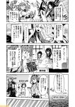 10s 6+girls :d aircraft_carrier_hime arms_behind_back bangs blunt_bangs braid breasts chitose_(kantai_collection) chiyoda_(kantai_collection) comic commentary glasses greyscale hairband hatsushimo_(kantai_collection) headgear kantai_collection kitakami_(kantai_collection) kongou_(kantai_collection) large_breasts maru-yu_(kantai_collection) mizumoto_tadashi monochrome multiple_girls necktie non-human_admiral_(kantai_collection) nontraditional_miko ooyodo_(kantai_collection) open_mouth ru-class_battleship school_uniform serafuku sidelocks single_braid smile torn_clothes translation_request