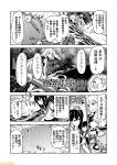 10s 6+girls aircraft aircraft_carrier_oni airplane akagi_(kantai_collection) atago_(kantai_collection) comic commentary fairy_(kantai_collection) fubuki_(kantai_collection) greyscale kaga_(kantai_collection) kantai_collection midway_hime mizumoto_tadashi monochrome multiple_girls muneate non-human_admiral_(kantai_collection) pleated_skirt reppuu_(kantai_collection) school_uniform serafuku side_ponytail sidelocks skirt takao_(kantai_collection) translation_request