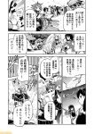 10s 6+girls aircraft_carrier_hime akagi_(kantai_collection) atago_(kantai_collection) bangs blunt_bangs comic commentary detached_sleeves greyscale hatsukaze_(kantai_collection) headgear ikazuchi_(kantai_collection) kaga_(kantai_collection) kantai_collection kirishima_(kantai_collection) makigumo_(kantai_collection) mizumoto_tadashi mochizuki_(kantai_collection) monochrome multiple_girls muneate mutsu_(kantai_collection) non-human_admiral_(kantai_collection) nontraditional_miko pleated_skirt quiver ru-class_battleship samidare_(kantai_collection) short_hair skirt suzukaze_(kantai_collection) takao_(kantai_collection) torn_clothes translation_request wo-class_aircraft_carrier