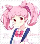 1girl bangs bishoujo_senshi_sailor_moon blush bow bowtie character_name chibi_usa closed_mouth double_bun glint heart highres long_hair long_sleeves nyatrix pink_hair red_bow red_bowtie red_eyes sailor_chibi_moon shiny shiny_hair smile solo striped suspenders tareme twintails upper_body white_background