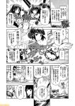 10s 6+girls abukuma_(kantai_collection) akashi_(kantai_collection) bare_shoulders black_hair breasts comic commentary covering covering_breasts detached_sleeves fubuki_(kantai_collection) fusou_(kantai_collection) greyscale hair_ribbon hiyou_(kantai_collection) kantai_collection large_breasts long_hair low_ponytail mizumoto_tadashi monochrome multiple_girls myoukou_(kantai_collection) non-human_admiral_(kantai_collection) nontraditional_miko ribbon school_uniform serafuku short_ponytail sidelocks torn_clothes translation_request twintails yamashiro_(kantai_collection)