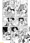 10s 6+girls ;d akagi_(kantai_collection) bow_(weapon) comic commentary fubuki_(kantai_collection) glasses gloves greyscale headgear hiryuu_(kantai_collection) holding holding_bow_(weapon) holding_weapon kantai_collection kirishima_(kantai_collection) mizumoto_tadashi monochrome multiple_girls mutsu_(kantai_collection) non-human_admiral_(kantai_collection) one_eye_closed open_mouth partly_fingerless_gloves short_hair side_ponytail smile smokestack souryuu_(kantai_collection) translation_request twintails weapon wo-class_aircraft_carrier yugake