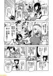 10s 6+girls ahoge aircraft_carrier_oni atago_(kantai_collection) beret black_gloves black_hair breasts comic commentary fubuki_(kantai_collection) glasses gloves greyscale hat hiryuu_(kantai_collection) kaga_(kantai_collection) kantai_collection kuma_(kantai_collection) large_breasts makigumo_(kantai_collection) mizumoto_tadashi monochrome multiple_girls non-human_admiral_(kantai_collection) reppuu_(kantai_collection) ryuusei_(kantai_collection) school_uniform serafuku shiden_kai_2_(kantai_collection) short_hair side_ponytail sidelocks souryuu_(kantai_collection) takao_(kantai_collection) translation_request turret twintails