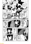 10s akagi_(kantai_collection) atago_(kantai_collection) beret breasts cleavage comic commentary fubuki_(kantai_collection) glasses greyscale hat kantai_collection large_breasts midway_hime mizumoto_tadashi monochrome neckerchief non-human_admiral_(kantai_collection) ooyodo_(kantai_collection) school_uniform serafuku takao_(kantai_collection) translation_request