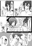 10s 1boy 2girls ^_^ ^o^ absurdres admiral_(kantai_collection) apron blush breasts closed_eyes comic crossed_arms detached_sleeves glasses greyscale hair_ornament hair_ribbon hairclip headgear hiei_(kantai_collection) highres kantai_collection long_hair mamiya_(kantai_collection) monochrome multiple_girls nontraditional_miko pleated_skirt remodel_(kantai_collection) ribbon skirt sweatdrop thigh-highs translation_request wulazula