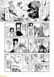 10s 6+girls :d akagi_(kantai_collection) atago_(kantai_collection) breasts comic commentary fairy_(kantai_collection) fubuki_(kantai_collection) glasses greyscale kantai_collection kirishima_(kantai_collection) large_breasts mizumoto_tadashi mochizuki_(kantai_collection) monochrome multiple_girls muneate non-human_admiral_(kantai_collection) nontraditional_miko open_mouth rashinban_musume samidare_(kantai_collection) school_uniform semi-rimless_glasses serafuku sidelocks smile takao_(kantai_collection) translation_request wo-class_aircraft_carrier