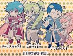 2boys 2girls armor boots capelet chibi closed_eyes fire_emblem fire_emblem:_kakusei fire_emblem:_rekka_no_ken fire_emblem:_seisen_no_keifu fire_emblem:_souen_no_kiseki fire_emblem:_thracia_776 fire_emblem_heroes gloves headband highres ike kiriya_(552260) long_hair lyndis_(fire_emblem) multiple_boys multiple_girls olivia_(fire_emblem) panties ponytail reinhardt_(fire_emblem) short_hair simple_background translation_request underwear weapon