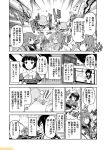 10s 6+girls comic commentary fubuki_(kantai_collection) furutaka_(kantai_collection) greyscale hachimaki headband kantai_collection kinu_(kantai_collection) mizumoto_tadashi monochrome multiple_girls myoukou_(kantai_collection) non-human_admiral_(kantai_collection) nu-class_light_aircraft_carrier ponytail school_uniform serafuku shouhou_(kantai_collection) torn_clothes translation_request zuihou_(kantai_collection)