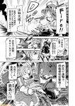 10s 5girls ahoge battleship_hime comic commentary detached_sleeves greyscale headgear hiei_(kantai_collection) horns kantai_collection kinugasa_(kantai_collection) kitakami_(kantai_collection) kongou_(kantai_collection) mizumoto_tadashi monochrome multiple_girls non-human_admiral_(kantai_collection) nontraditional_miko pleated_skirt school_uniform serafuku skirt torpedo translation_request