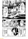 10s 6+girls ahoge asashio_(kantai_collection) comic commentary greyscale hachimaki hairband headband i-class_destroyer kantai_collection low_twintails midriff mizumoto_tadashi monochrome multiple_girls nagara_(kantai_collection) natori_(kantai_collection) navel non-human_admiral_(kantai_collection) oboro_(kantai_collection) ooyodo_(kantai_collection) school_uniform serafuku shirayuki_(kantai_collection) side_ponytail ta-class_battleship translation_request twintails ushio_(kantai_collection)