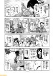 6+girls bangs blunt_bangs braid chitose_(kantai_collection) chiyoda_(kantai_collection) closed_eyes comic commentary cosplay detached_sleeves greyscale haruna_(kantai_collection) headgear hiei_(kantai_collection) hyuuga_(kantai_collection) ise_(kantai_collection) kantai_collection kinugasa_(kantai_collection) kitakami_(kantai_collection) kongou_(kantai_collection) mizumoto_tadashi mogami_(kantai_collection) monochrome multiple_girls musical_note non-human_admiral_(kantai_collection) nontraditional_miko ooi_(kantai_collection) ooyodo_(kantai_collection) ponytail school_uniform semiquaver serafuku sidelocks single_braid translation_request