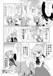 3girls :d =_= ^_^ cirno closed_eyes comic dairi daiyousei dress eternity_larva greyscale hidden_star_in_four_seasons ice ice_wings monochrome multiple_girls open_mouth side_ponytail smile touhou wings