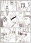 10s 1boy 4girls :d admiral_(kantai_collection) akagi_(azur_lane) akagi_(kantai_collection) animal_ears azur_lane bangs beard birii blunt_bangs blush book breasts cleavage closed_eyes collar collarbone comic commentary_request crossed_arms dog_tags facial_hair gloves hair_tubes hakama_skirt hand_on_another's_shoulder hat headgear japanese_clothes kaga_(kantai_collection) kantai_collection kimono long_hair military military_hat monochrome multiple_girls mustache nagato_(kantai_collection) navel open_mouth partly_fingerless_gloves peaked_cap pleated_skirt remodel_(kantai_collection) side_ponytail skirt smile sunglasses sweatdrop tank_top teeth translation_request window