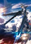 1girl aircraft airplane animal_ears blue_sky bodysuit character_request clouds commentary_request exhaust fighter_jet flying full_body goggles gun highres holding holding_gun holding_weapon jet midair military military_vehicle niketora open_mouth railgun science_fiction short_hair silver_hair sky solo strike_witches striker_unit tail teeth text thrusters weapon world_witches_series
