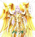 1boy aries_mu aries_mu_(cosplay) armor blue_eyes cosplay emphasis_lines gold_armor gold_saint hachisuka_kotetsu kiwame_(touken_ranbu) long_hair look-alike male_focus parody pauldrons purple_hair saint_seiya solo sword touken_ranbu weapon wings