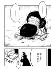 2girls blood blood_on_ground comic gloves hat head_scarf highres maam._(summemixi) monochrome multiple_girls on_ground robe scuffed top-down_bottom-up translation_request trembling witch_hat work_gloves